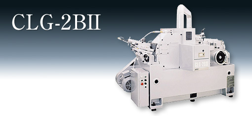 Bestselling general-purpose machine CLG-2BII