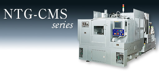 Small camshaft grinding machines NTG-CMS Series